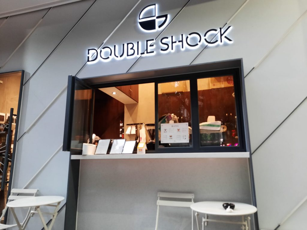 urban-nutters-blog-coffee-nigel-travel-experience-double-shock-cafe