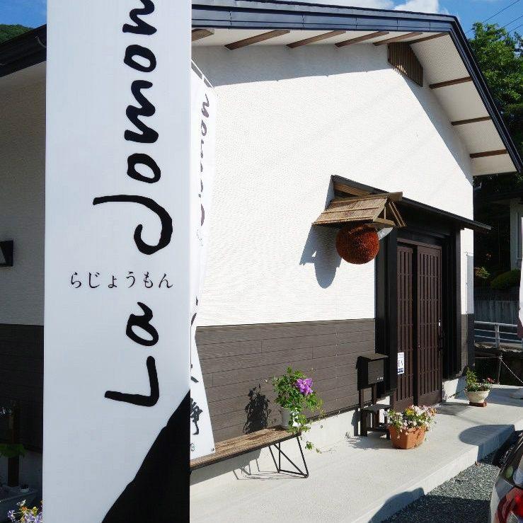 urban-nutters-story-sake-la-jomon-tarosan-shop-front02
