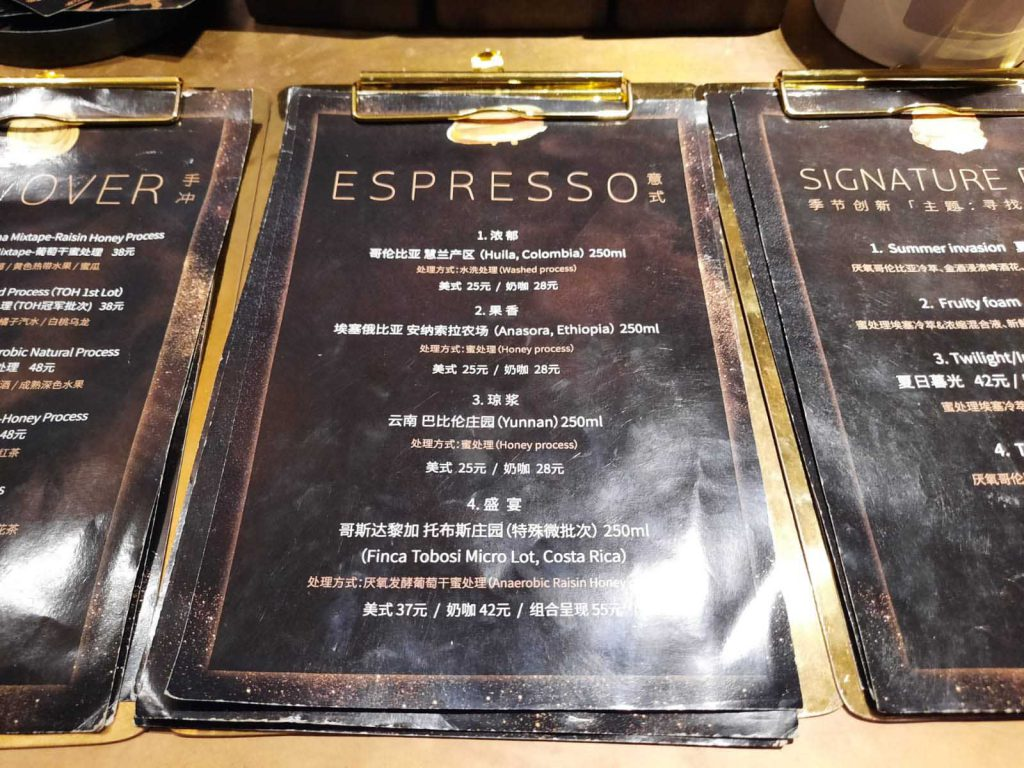 urban-nutters-blog-coffee-exploring-limitless-expresso-selection-nigel