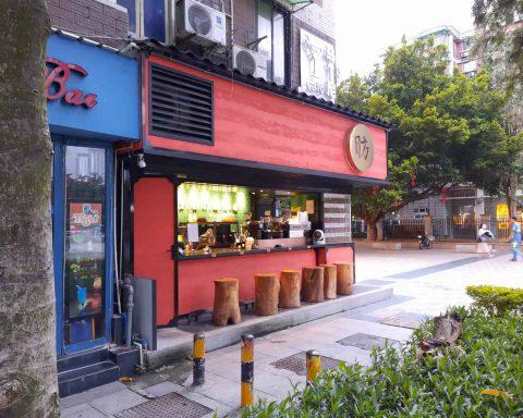 urbannutters-blog-coffee-nigel-coffee-exploring-fong