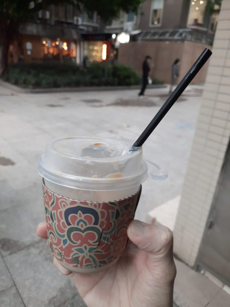 urbannutters-blog-coffee-nigel-coffee-exploring-fong-latte