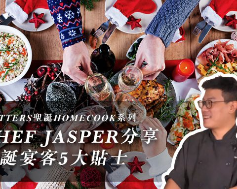 article01cover_xmas_dinner_prep