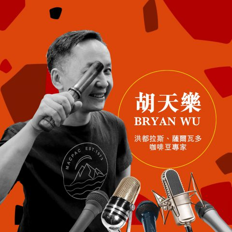 cover-urban-nutters-interview-coffee-bryan-raku