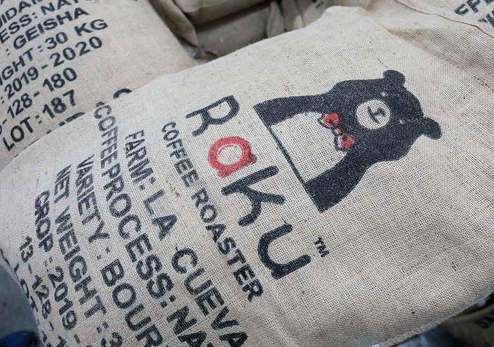 urban-nutters-interview-story-coffee-roaster-bryan-raku